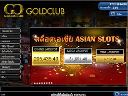 goldclub,โกลคลับ,สล็อตออนไลน์
