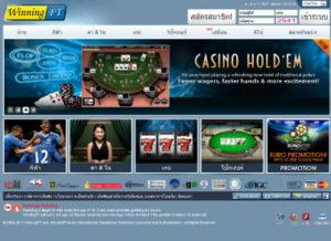 winningft,เว็บแทงบอลออนไลน์,winningft online