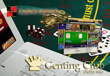 Genting club ผ่านเว็บ,Genting Club, Genting club Casino