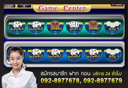 Genting club Casino