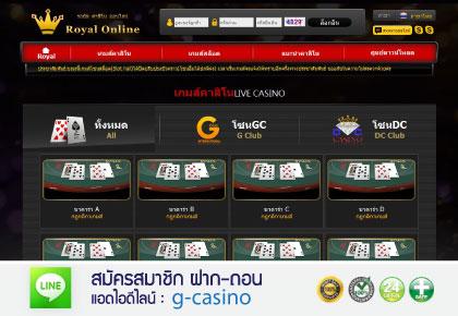 Royal gclub online