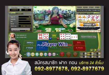 ทางเข้าจีคลับมือถือ , Gclub Casino