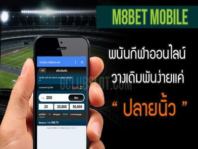 เดิมพันกีฬาออนไลน์ , M8bet