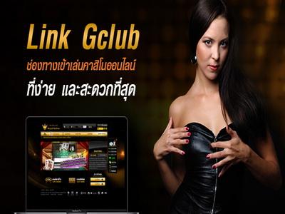 Gclub สมัคร , Casino Touring