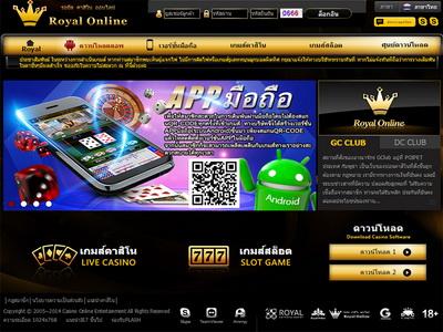 Royal1688 casino คาสิโนออนไลน์