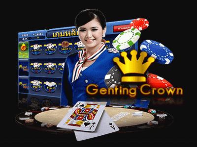 ดาวน์โหลด Genting online , Casino Touring